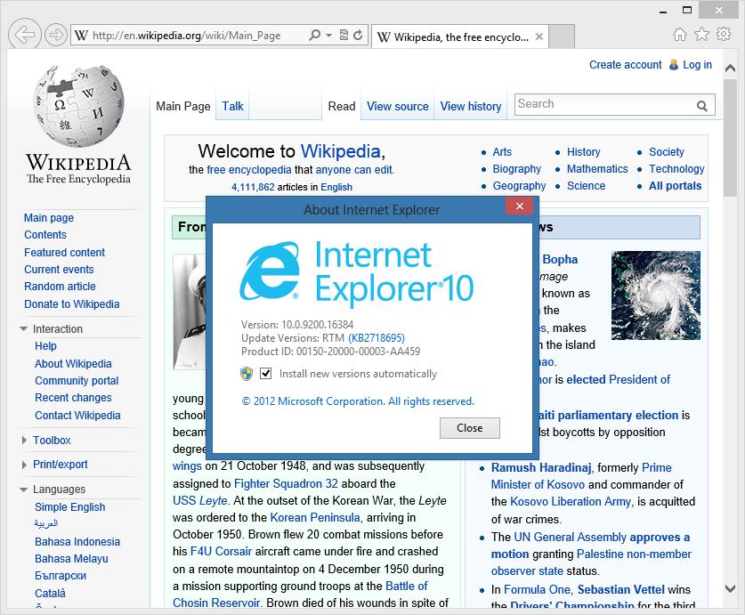 Internet_explorer_10